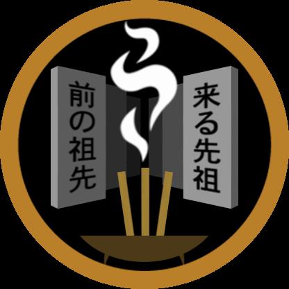 Houkiba-Shikoe-v2.png